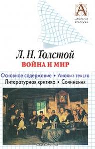 «1984» за 10минут. краткое содержание романа оруэлла