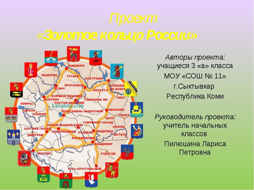 Золотое кольцо россии: путешествие на автомобиле - 7дней.ру