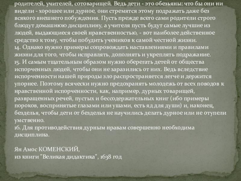 Журнал «социум» №8(20) 1992 год