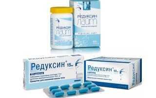 Таблетки для похудения редуксин - цена, инструкция препарата и отзывы о применении