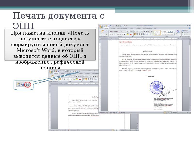 Portable document format — википедия. что такое portable document format