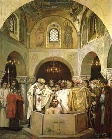 Синод. священный синод русской православной церкви