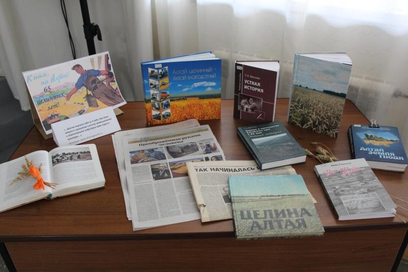 Освоение целины — википедия. что такое освоение целины