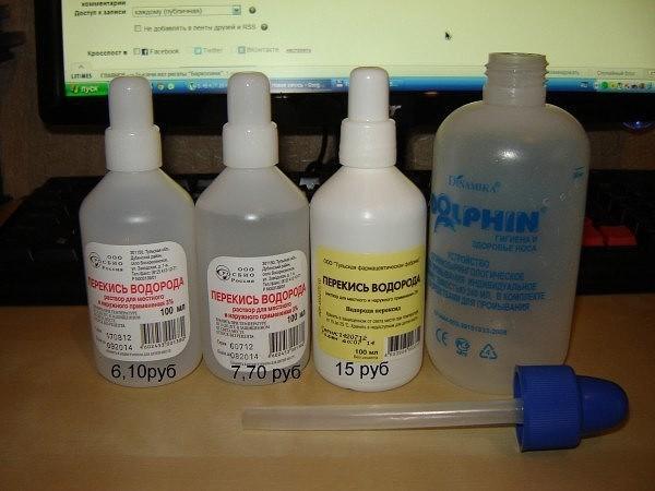 Что такое гидроперит и где его взять. гидроперит, таблетки растворимые. фармакологическое действие гидроперита