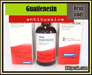 Гвайфенезин | guaifenesin - описание препарата, ⚕️ инструкция по применению, противопоказания, отзывы | ? аналоги для гвайфенезин | guaifenesin