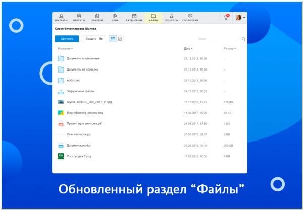 Файлообменник — википедия. что такое файлообменник
