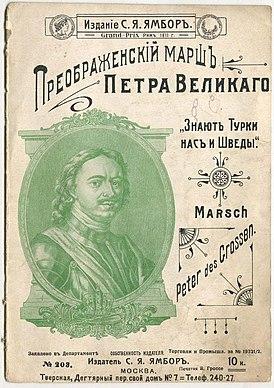"""Что такое марш? значение слова """"марш"""" :: syl.ru"""