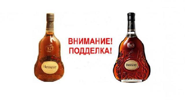Hennessy (хеннесси)