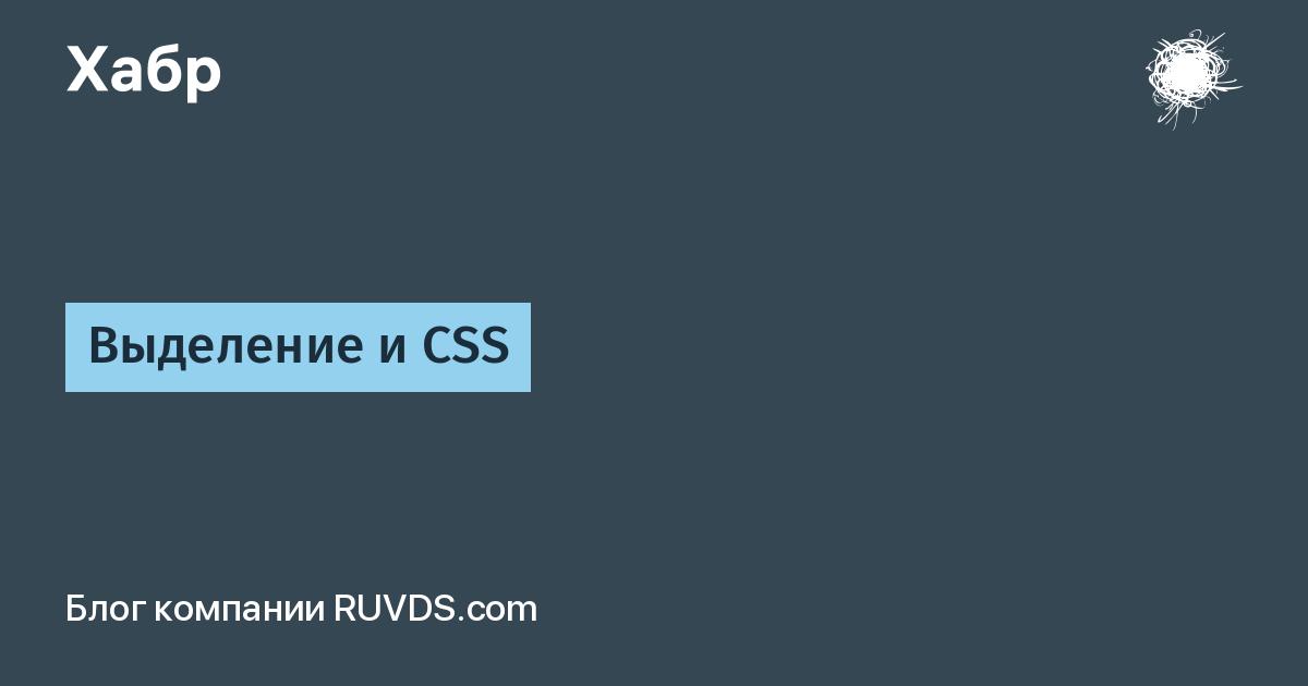Заходят как-то два браузера в скроллбар… / блог компании ruvds.com / хабр