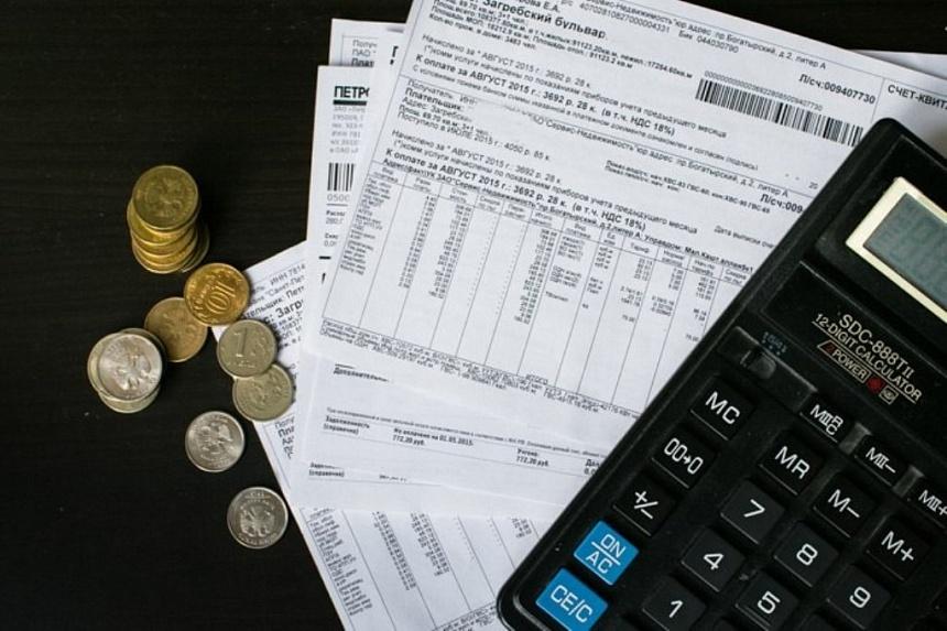 Коммунальные платежи включены кроме счетчиков что значит