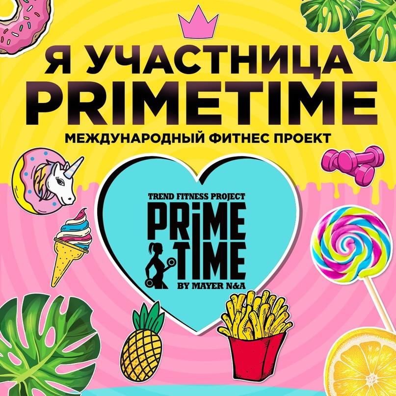 Что такое прайм-тайм? история рекламы на радио и телевидении :: syl.ru