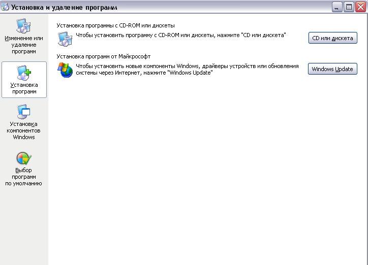 Ns сервера — setup.ru — бесплатный конструктор сайтов, создать сайт бесплатно