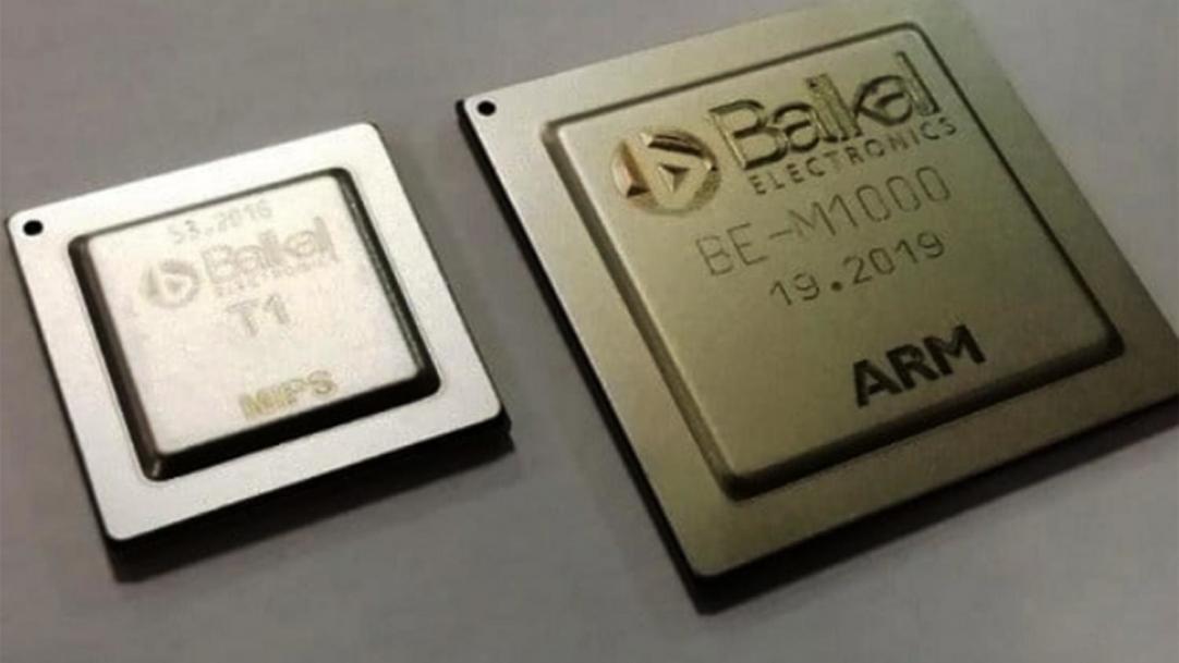 Что такое центральный процессор и какие функции он выполняет?