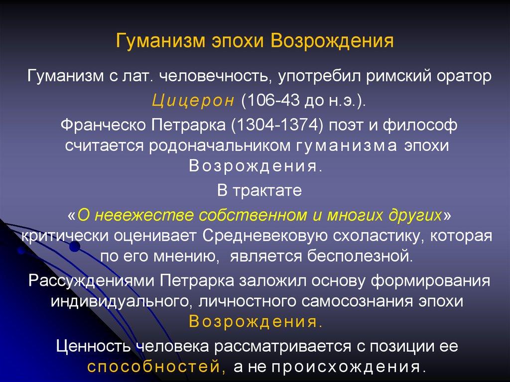 Ренессанс кредит в москве  - адреса головного офиса москвы, телефоны и официальный сайт | банки.ру