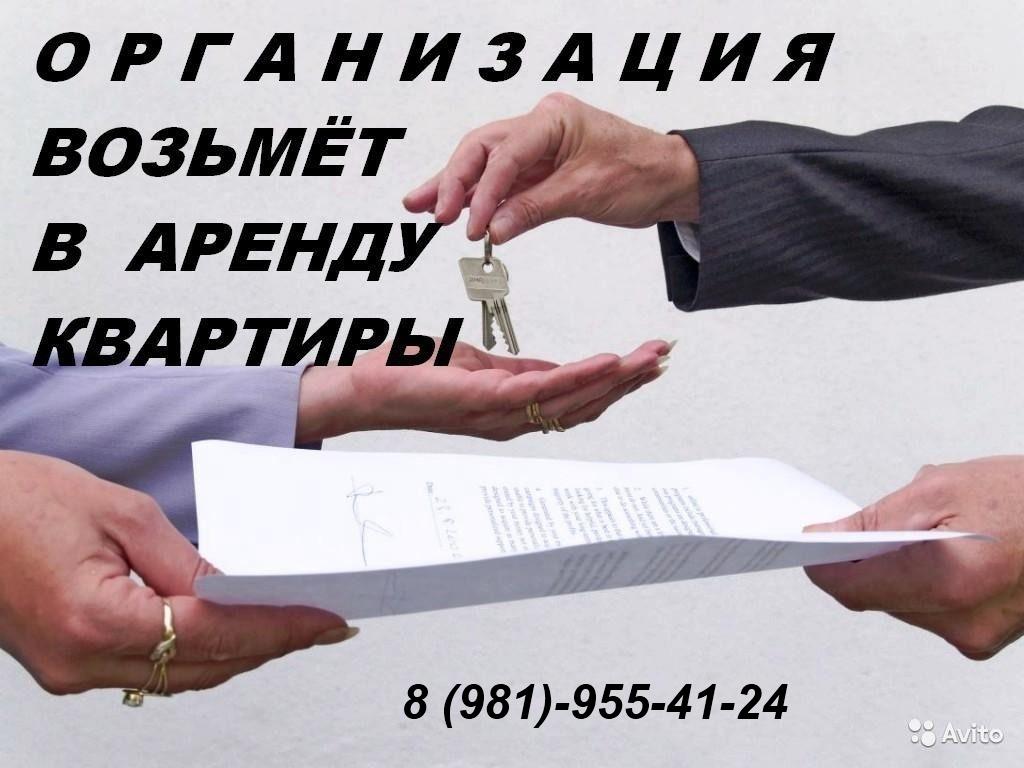 Что такое залог при съеме, аренде квартиры: образец договора аренды с залогом