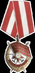 Орден — википедия. что такое орден