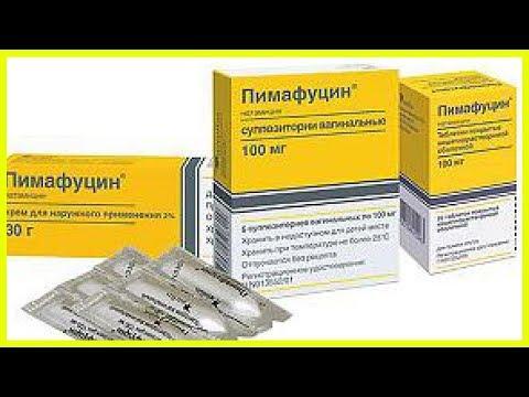 ᐉ что такое молочница у женщин симптомы фото как лечить - sp-medic.ru
