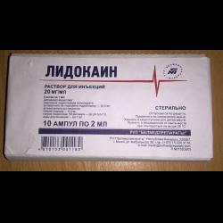 Лидокаин – инструкция по применению и форма выпуска, способ применения и дозировка