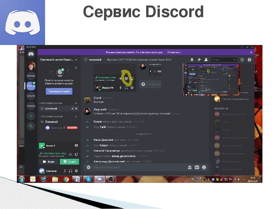 Partner with discord
