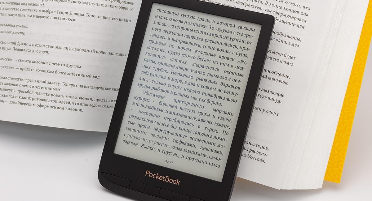 Электронная книга – функции, рейтинг лучших моделей, как пользоваться, что делать, если зависла?