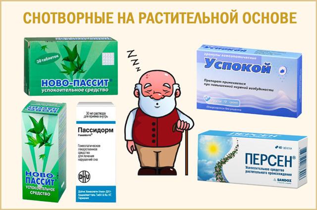 Седативные средства: группы и применение