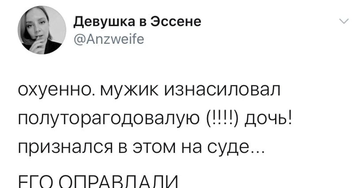Школьницу из рязанской области насиловали девятилетние