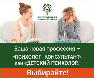 Подросток - это какой возраст? физиологические и психологические особенности подросткового возраста - psychbook.ru