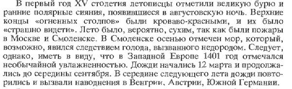 Что такое природная среда? виды и характеристики природной среды :: businessman.ru
