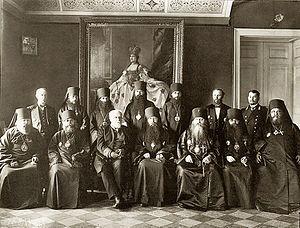 Создание синода (духовной коллегии) при петре i великом - 1721