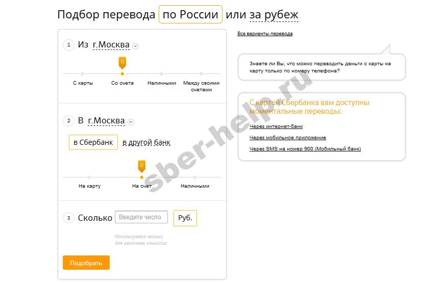Карта сайта - ctroim-vce.ru