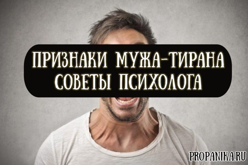 Деспотия - это что такое? :: syl.ru