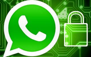 Что такое сквозное шифрование в whatsapp