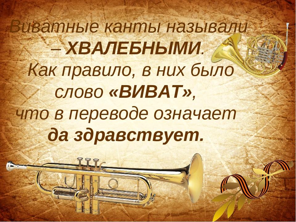 Кантилена. что такое кантилена в музыке?