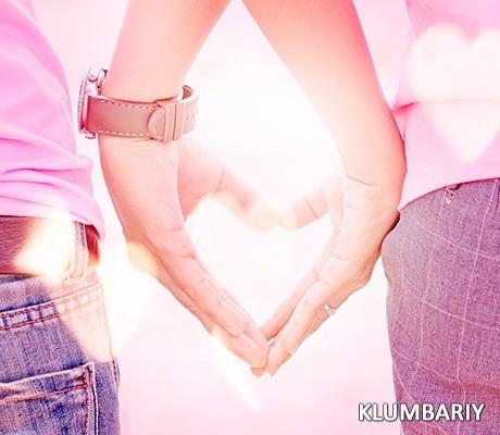 Что такое серьезные отношения между парнем и девушкой: 6 признаков (+отзывы)