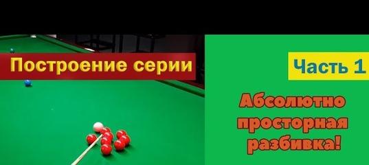Snooker.org