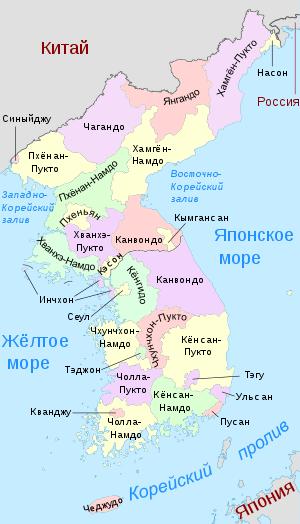 Корея северная (кндр) — информация о стране, достопримечательности, история | географический сайт