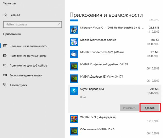 Запуск программы невозможен - отсутствует msvcp140.dll