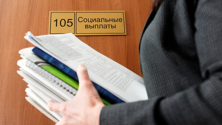 Компенсационные выплаты - виды и размеры по действующему законодательству, как получить гражданину