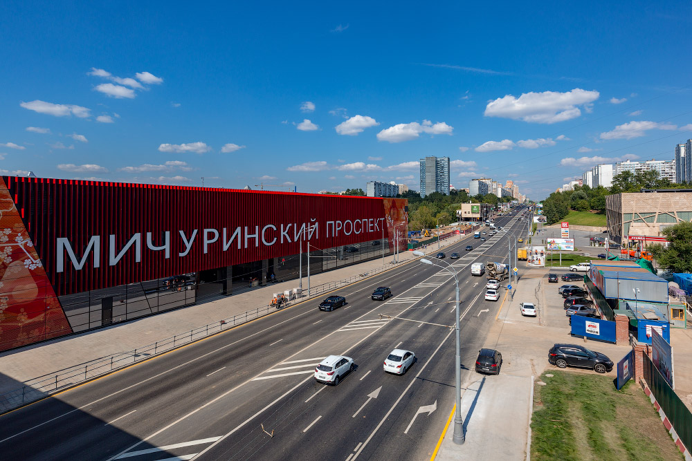 Российский проспект