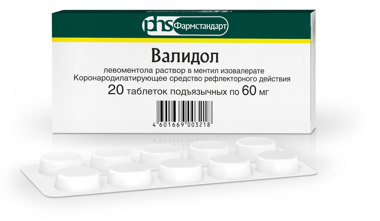 Какие таблетки принимать при тахикардии: симптомы и лечение в домашних условиях