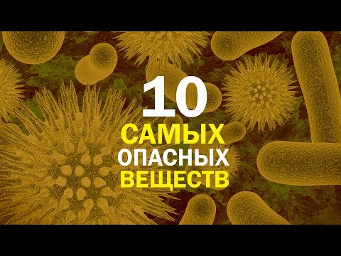 Как обнаружить отравление рицином