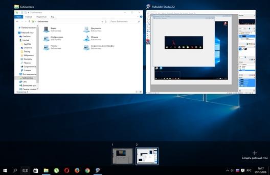 Рабочий стол компьютера. как установить рабочий стол windows 7? рабочий стол - это...