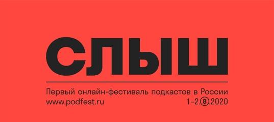 Сделаем druganov.travel ещё лучше. мы на patreon