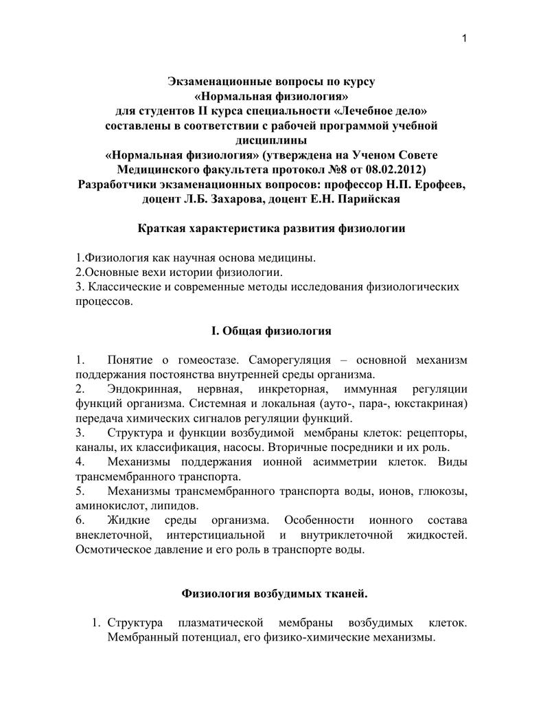 Что такое саморегуляция — life-sup.ru