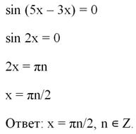 Найти корень уравнения? это просто! :: syl.ru