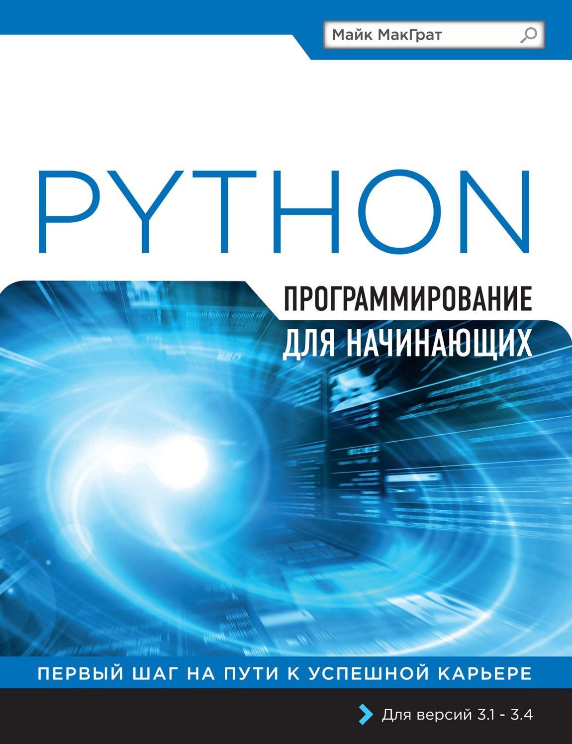 Является ли html языком программирования / хабр