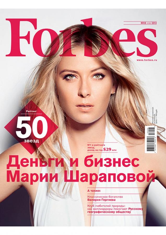 Forbes как олицетворение «капиталистического рая»: вековая история делового глянца в трех поколениях
