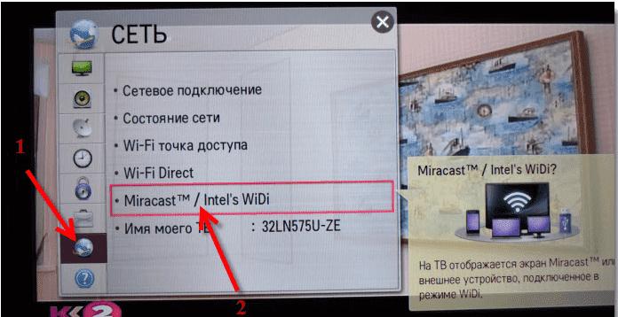 Подключение с помощью wi-fi direct (без беспроводного маршрутизатора)