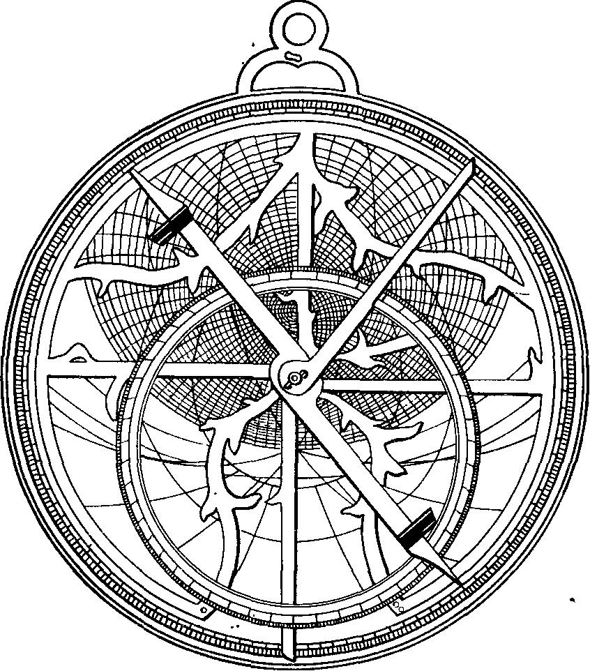 Астролябия. астролябия - это древний астрономический инструмент что такое астролябия определение