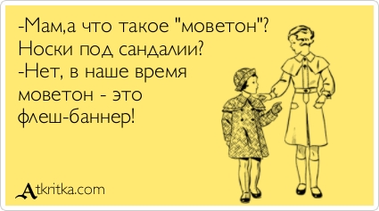"""Перевод и значение слова """"комильфо"""" :: syl.ru"""